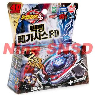 Toupie Top Beyblade 4D Metal Fusion Fight – Big Bang Pegasus FD