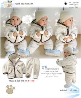 Korea Bear Hood Set Baby Boy Girl Infant Warm Clothing / beige