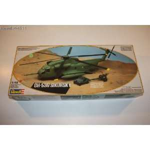 Helicopter with Jeep and Howitzer 1/48 Scale Model Toys & Games
